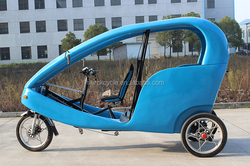 China Electric Tricycle for Passenger