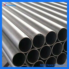 Large-scale specialized production diameter 43 mm * wall thickness 4.2 mm * 9400 mm titanium condenser tubes