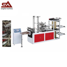 240-300mm disposable plastic glove bag making forming machine