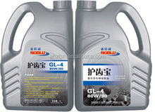 Gear Oil, GL-5 85W/140,80W/90 for Gear Box and Rear Axle of Vehicles