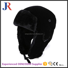 2017 hot sale high quality Winter Outdoor Lei Feng Bomber Hats attached trapper hat with Ear Flaps flat brim cap