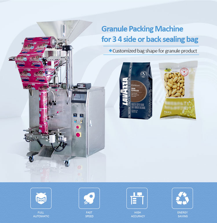 500 g coffee packing machine.jpg