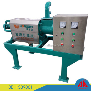 20years experience manufacturer sale horizontal animal manure dewatering machine