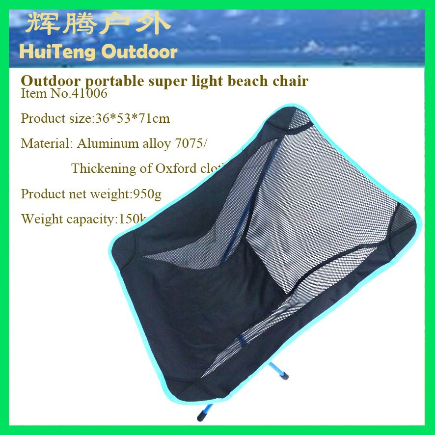 41006 Outdoor beach portable folding super light folding moon chair camping in Ningbo