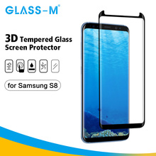 3D Curved Edge Tempered Glass Cell Phone Screen Protector Film for Samsung Galaxy S8