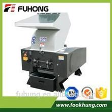 Ningbo fuhong ce certification HSS800 waste plastic recycling granulator pe pp pvc waste plastic crusher machine