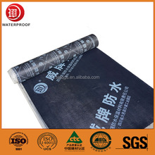 sbs roofing materials roof insulation underlayment asphalt felt waterproof