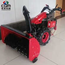 High Quality Track Snow Thrower Snow Blower with factory price in 2017