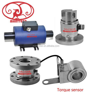 dynamic static torque sensor, torque load cell