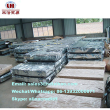 Low price aluminium corrugated roofing sheets or galvanized corrugated metal roof tile