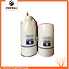 Free Sample Types Of Fuel Filter