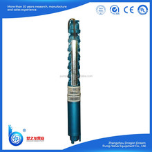 Big outlet centrifugal 15hp water agriculture submersible pump