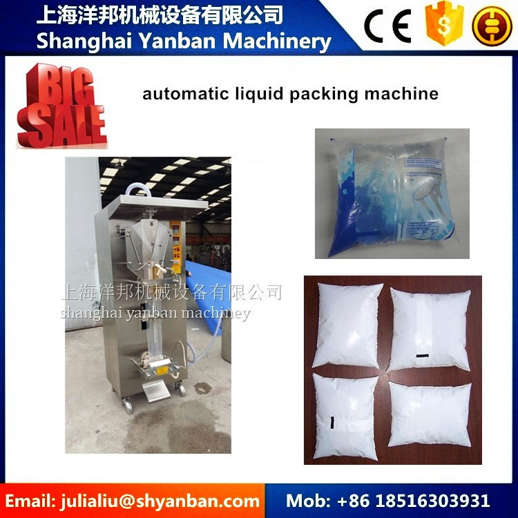 2016 Top sale Full automatic plastic bag purified water filling sealing machine