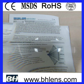A4 size fresnel lens full page magnifier