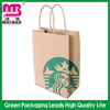 Shopping packaging use gold hot stamping paper bag with different handle types