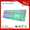 Coloured Computer Keyboard Gamer 7 Colors Breathing Backlit Anti-Ghosting Professional Gaming Keyboard