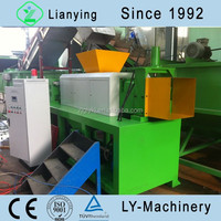 2015 chinese CE machines new pp pe film squeezing dewatering dryer machine/plastic film squeezer machine