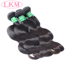 Excellent Creative Top-Ranking Worthwhile True 8A Aliexpress Body Wave Virgin Malaysian Hair