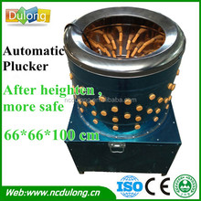 2012 CE approved duck plucking machine for duck and chicken