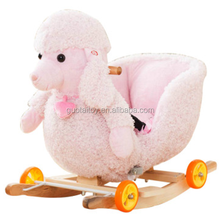 Pink sheep custom plush music rocking chairs