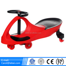 high quality ride on toys plastic Material happy swing car