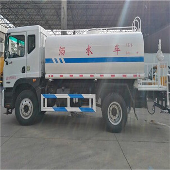 Sinotruk tank truck Water Browser truck for sale