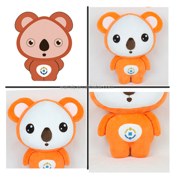 pp cotton plush toy / Hot Sale Factory Direct Wholesale soft cute stuffed plush toy promotional gifts2561