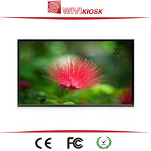 55 Inch Sunlight Readable High Brightness 1500 Nits Touch Screen LCD Monitor