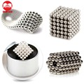 Free Shipping Silver 216 pcs DIY Neodymium 5MM Magnet Magnetic Buck Balls Cube Puzzle Spheres Educational Toys With Metal Box