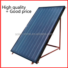 Supply parabolic through flat plate solar thermal collector with selective coating absorber for water heater heating systems