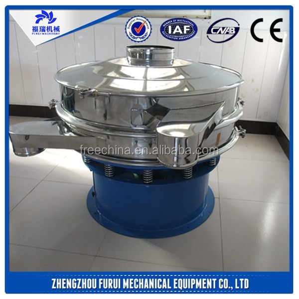China supplier hot selling tapioca flour sieving machine/sand screening machine/vibro sifter