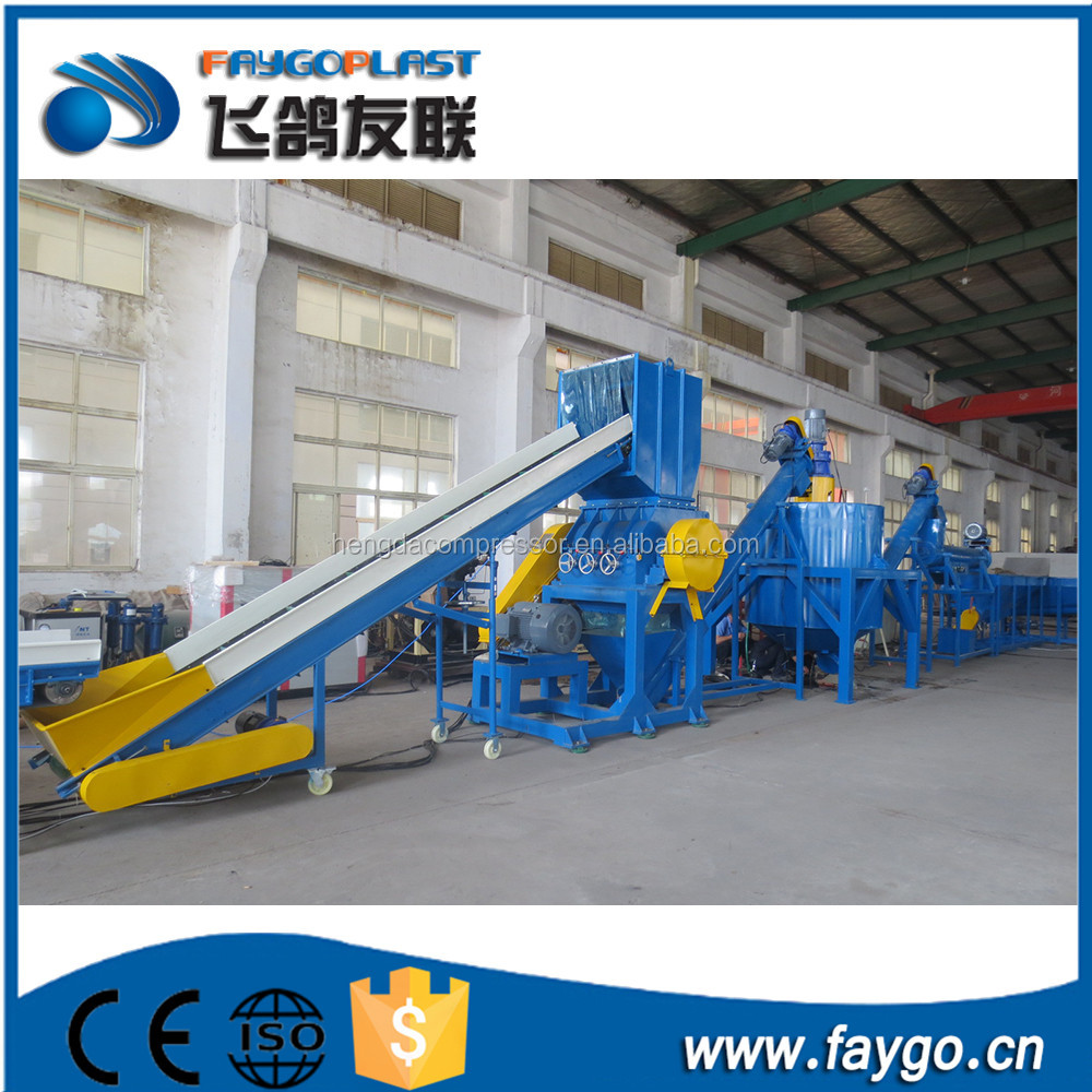 200-380kg/h pet used plastic washing recycling line hot wash