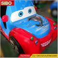 Attractive appearance cheap coin operated amusement arcade kiddie rides