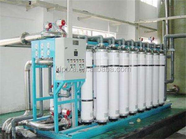 LD 150uf 450v capacitor Industrial UF purify system chinese manufacture LD-W400