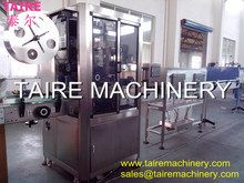 Taire Round Bottle Neck Sleeve Automatic Labeling Machine