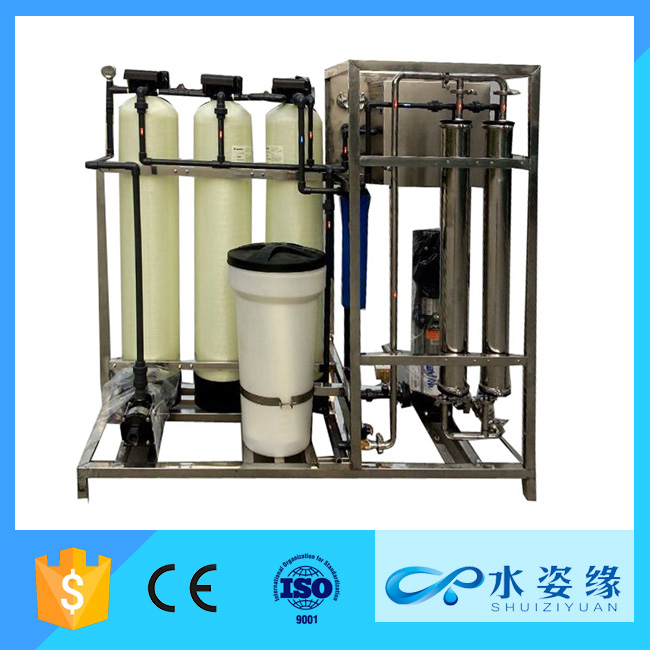 commercial water purification system reverse osmosis 2000LPH