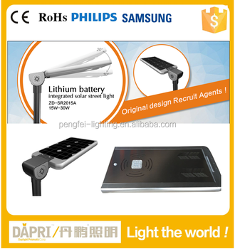 All In One Motion Sensor 20W solar led street lights Integrated Solar Street Light
