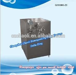 China Supplier mixing homogenizing machine