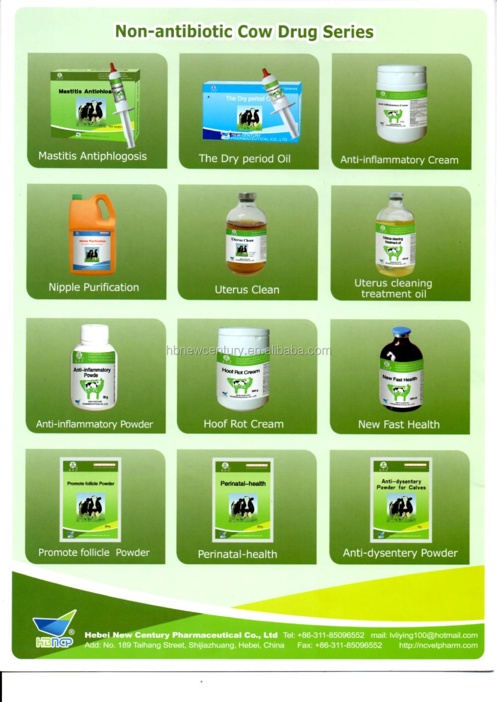 animal health products 2.5% albendazole oral suspension drugs for horses