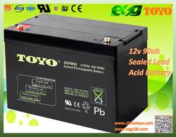 12v90ah backup power rechargeable battery