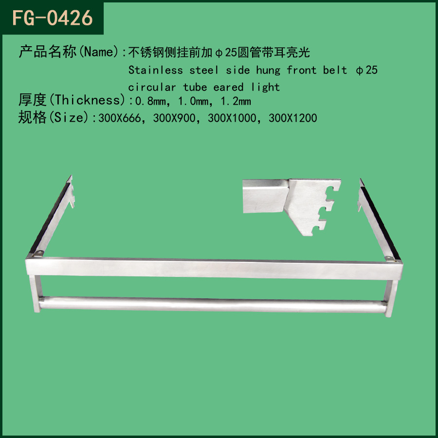 300*600 Oval Tube clothing rotating hanging rail
