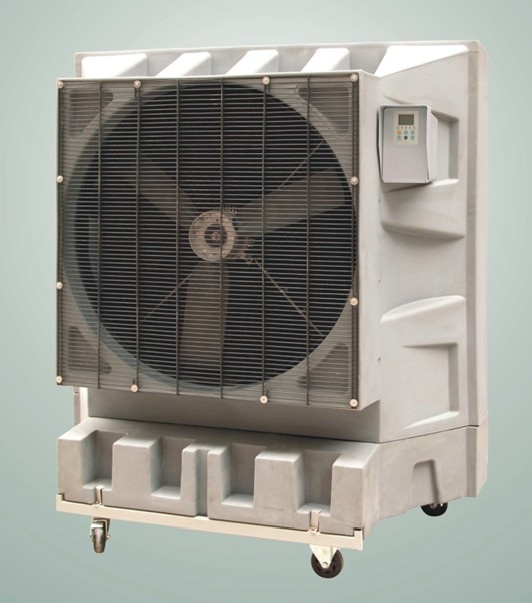 Air Cooler. Evaporative Air Cooler. Industrial Air Cooler. Desert cooler. VT-36