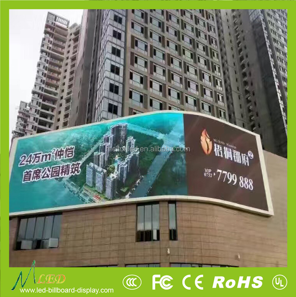 led panel/advertising led billboard/electronic display p20 outdoor full color led module