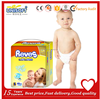 New Style Nonirritating Well-fitted Baby Diaper