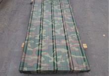 camouflage corrugated steel sheets