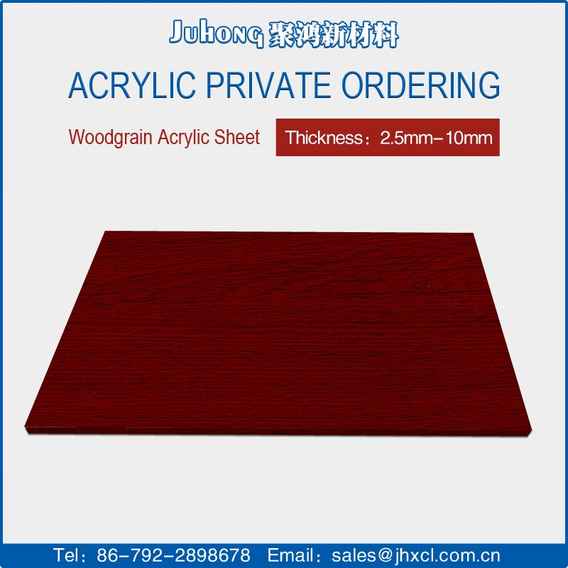 <strong>Plastic</strong> building decoration <strong>material</strong> 2.5mm wood grain acrylic sheet price