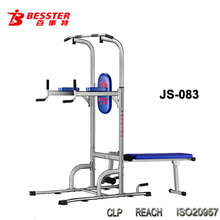 [NEW JS-083] BESSTER ab marker workout energy low power power substation equipment