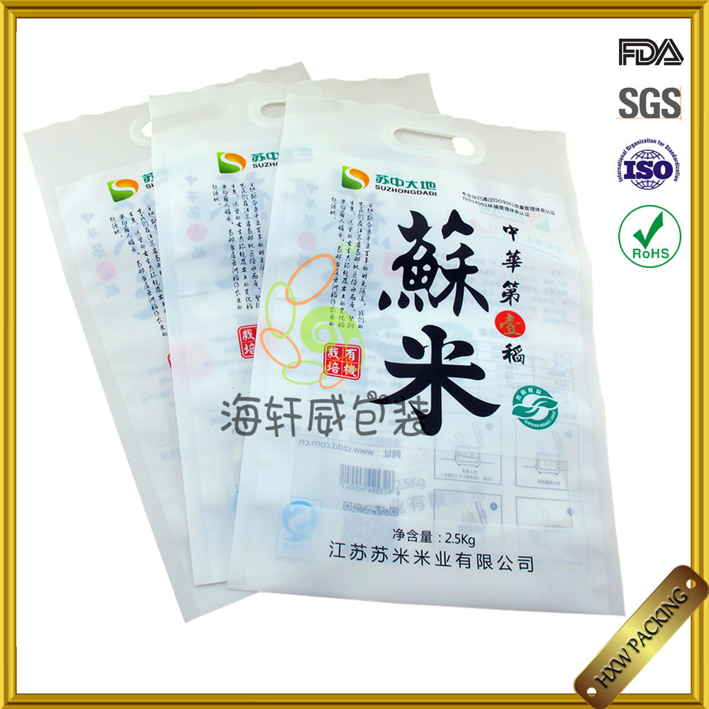 Heat Seal Plasic Food Packing Vacuum Bags With Air Hole