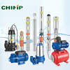 CHIMP PROFESSIONAL WATER PUMP MANUFACTURE