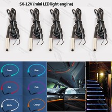 12v fiber optic MULTI color projector light for motorcycle